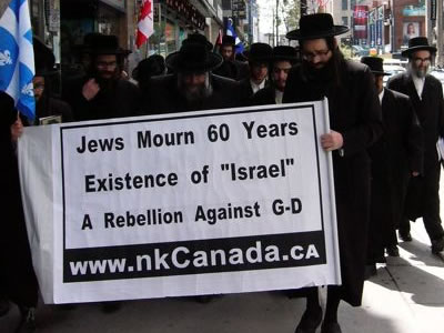 Jews mourn Zionist existence