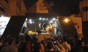 Protestors Outside State Security H Q in Medinet Nasr Mohamed Abd El-Ghany