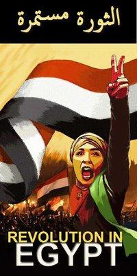 Egypt's Thawra